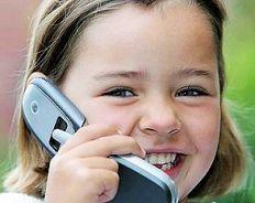 odpromiennik telefonow komorkowych
